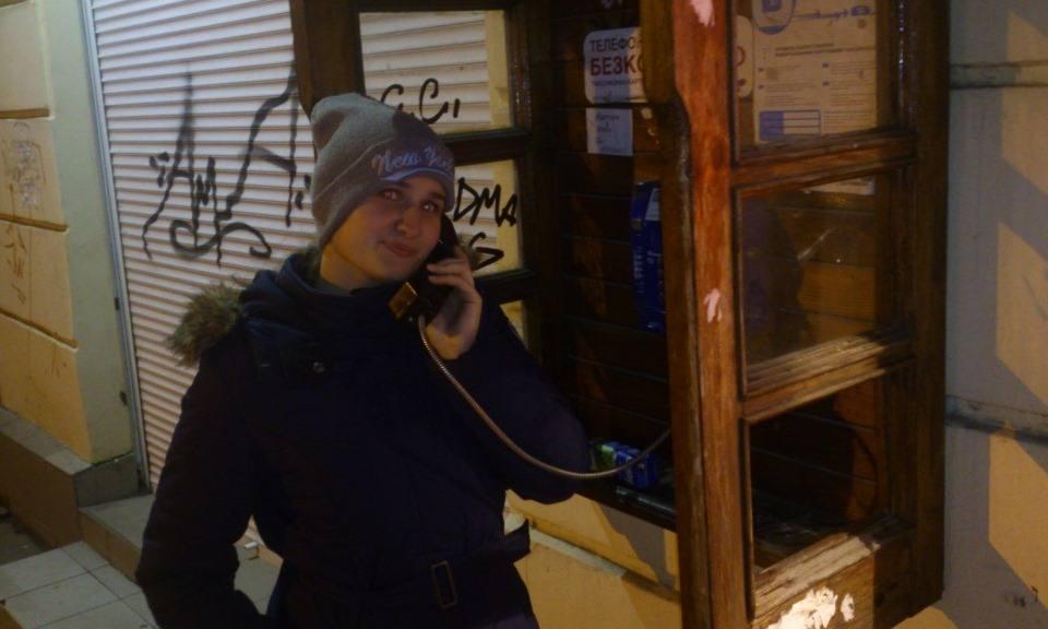 ...не с этого телефона, конечно...