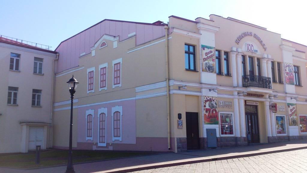 """Кинтеатр """"Чырвоная Зорка"""", ранее - кинотеатр """"Эдем"""". Летом 2015 года этому зданию исполнится 101 год"""
