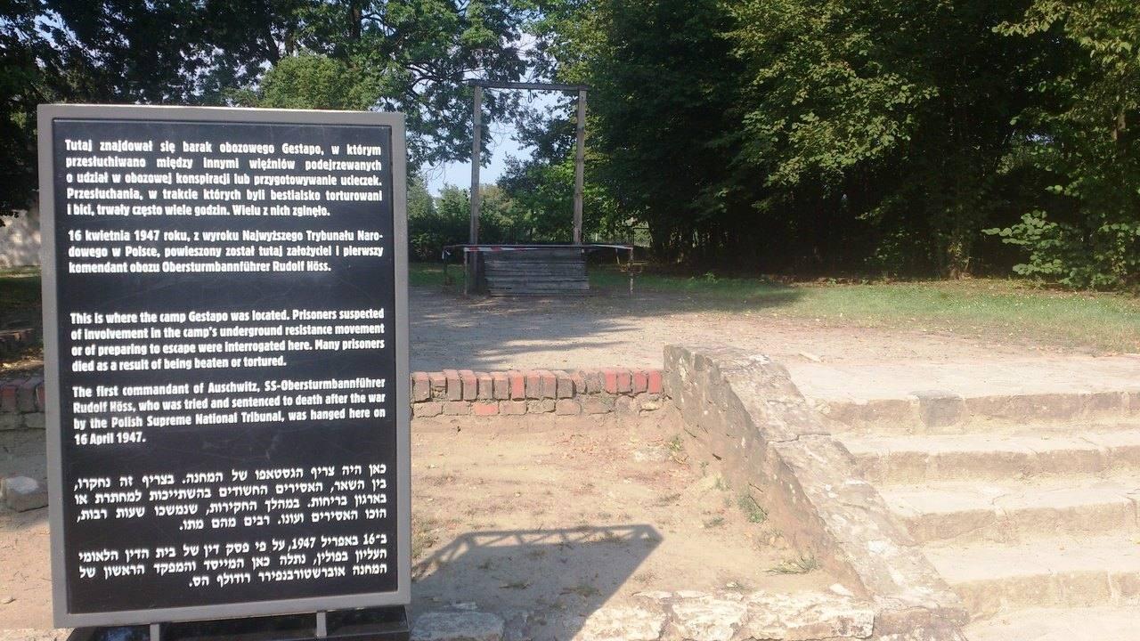 Дыба, где проводились расправы над заключенными, готовившими побег