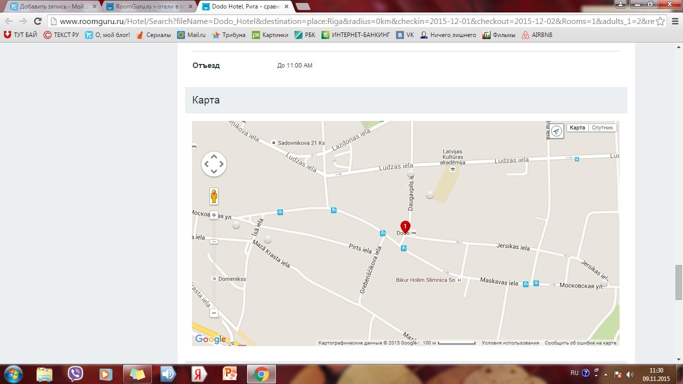 карта на сайте румгуру