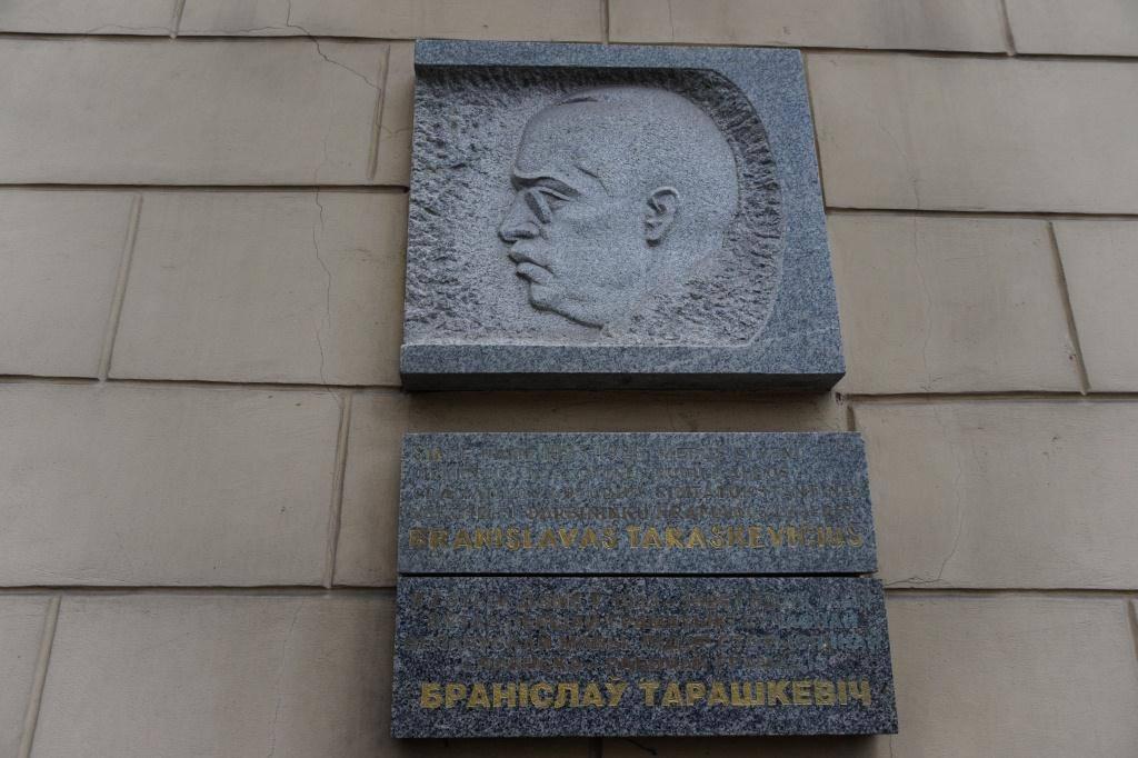 что посмотреть в Вильнюсе: памятные доски в честь белорусов