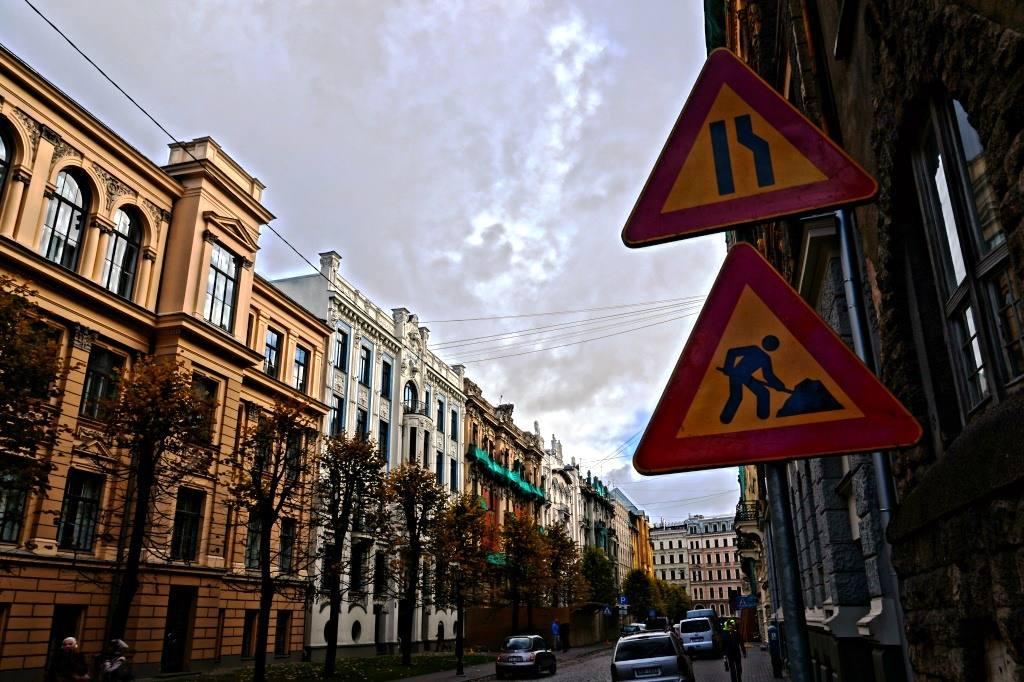 Рига улица Альберта