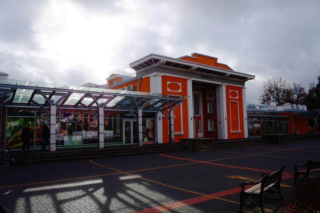 вокзал Сигулды