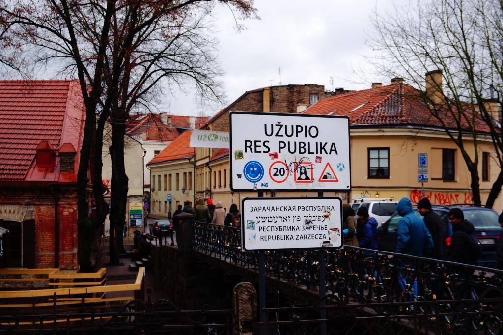 Чем заняться в Вильнюсе: Ужупис