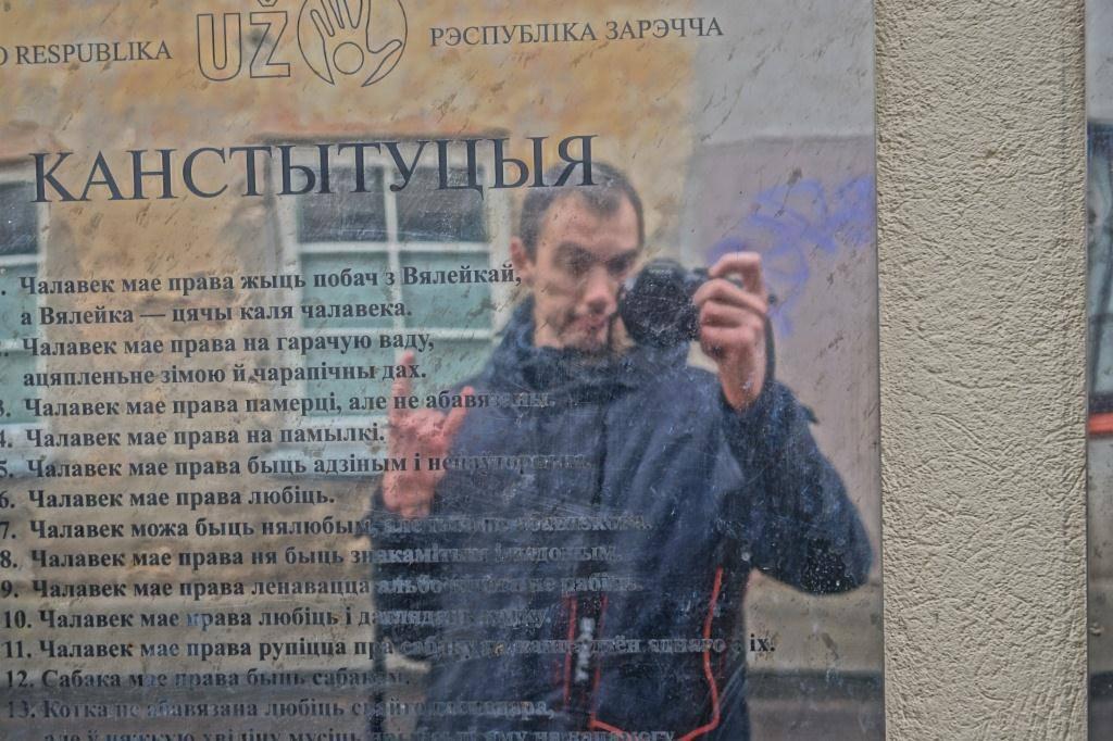 я в Ужуписе Литва Вильнюс