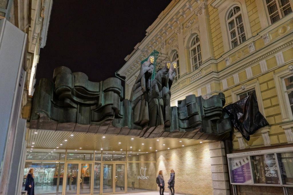 театр проспект Гедемина
