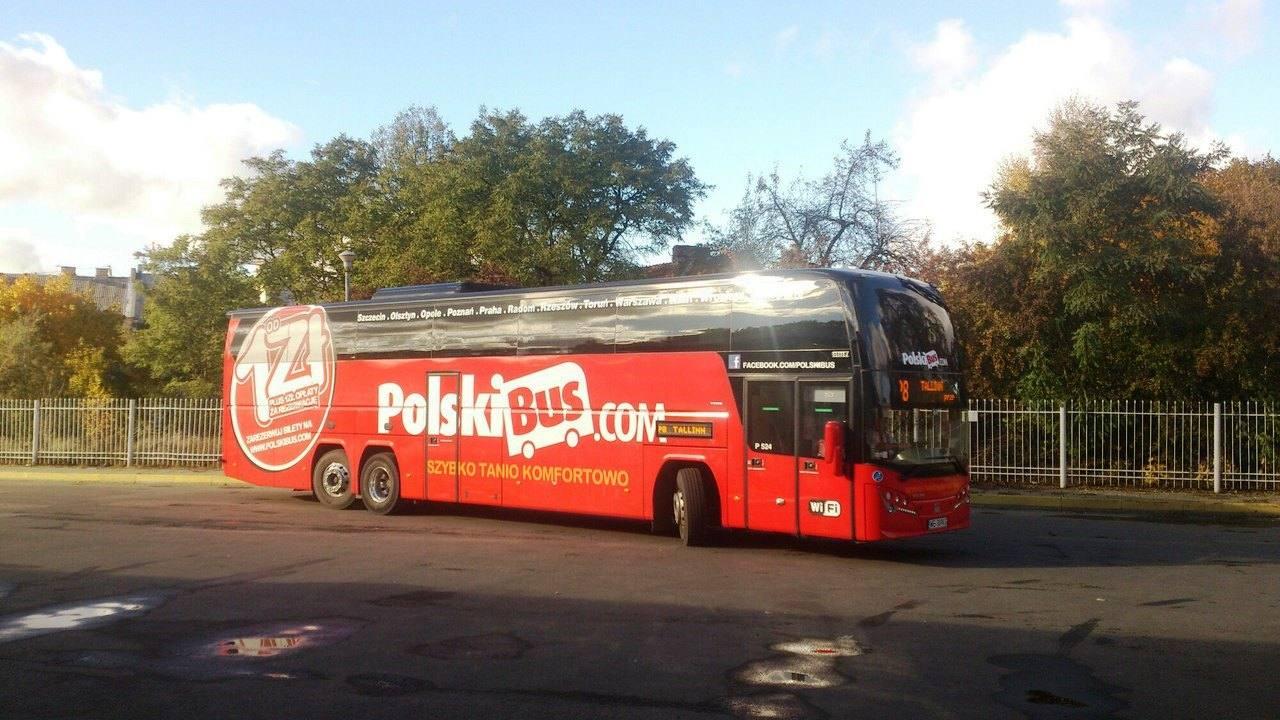 Автобус Супербус