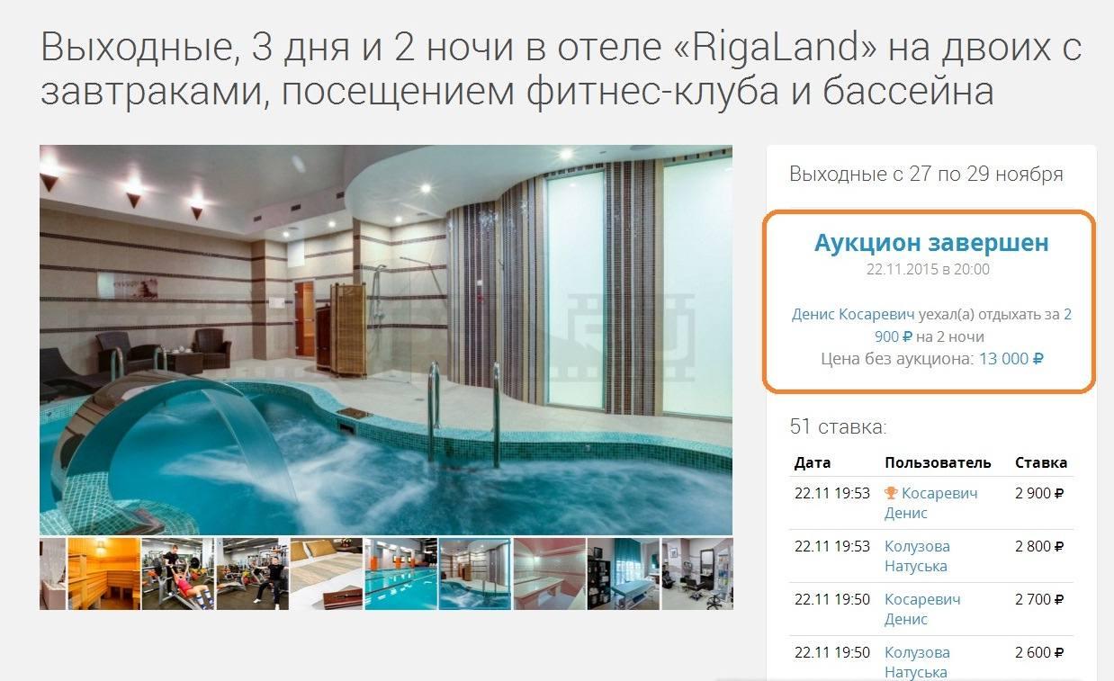 отель на сайте турбазар