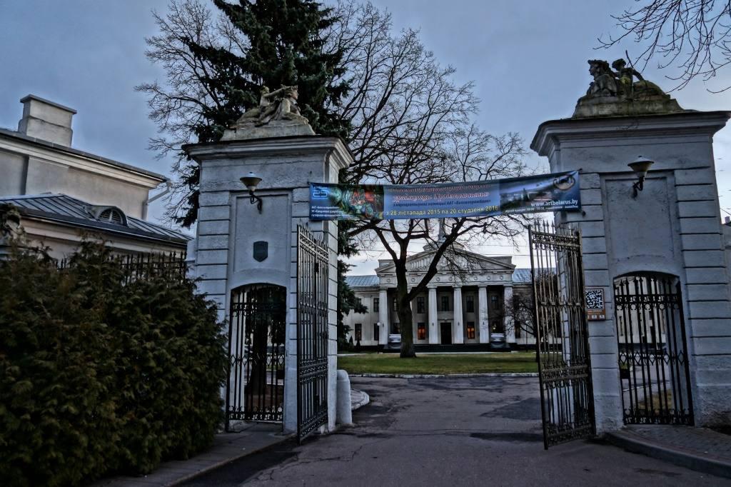 Новый замок в Гродно