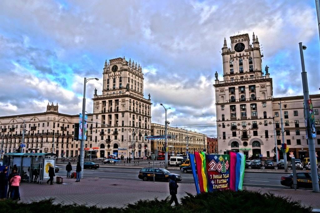 ворота в город Минск