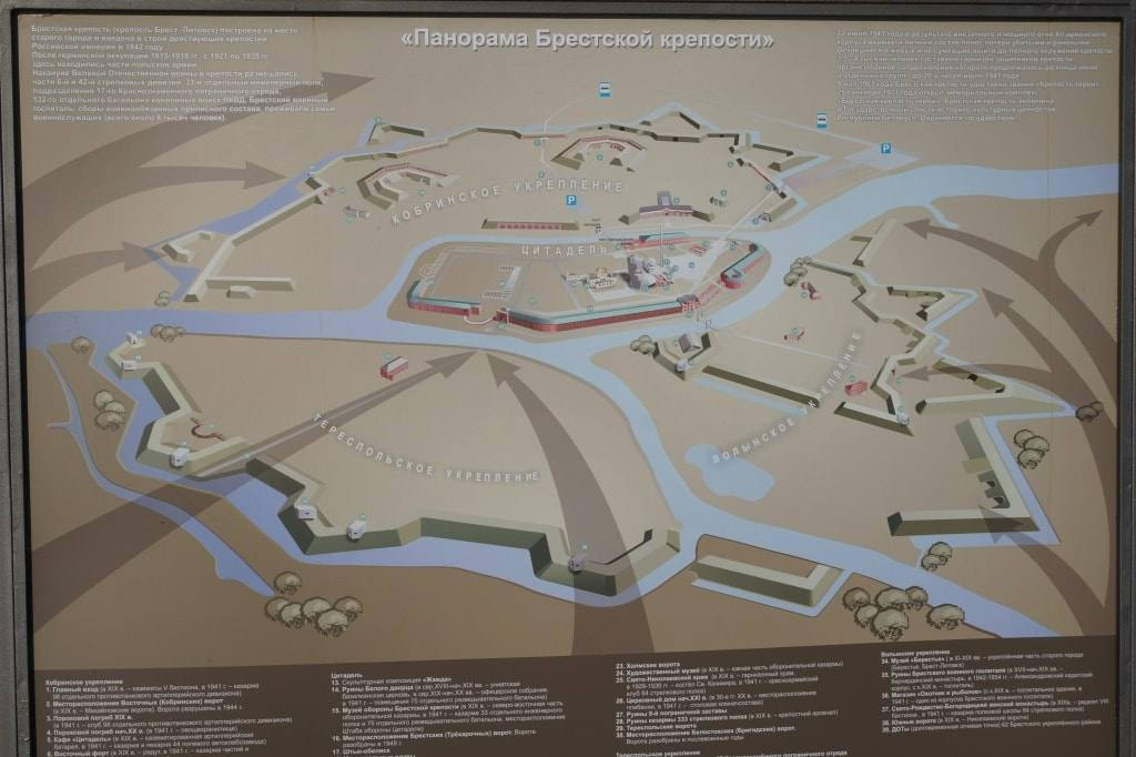 карта музея