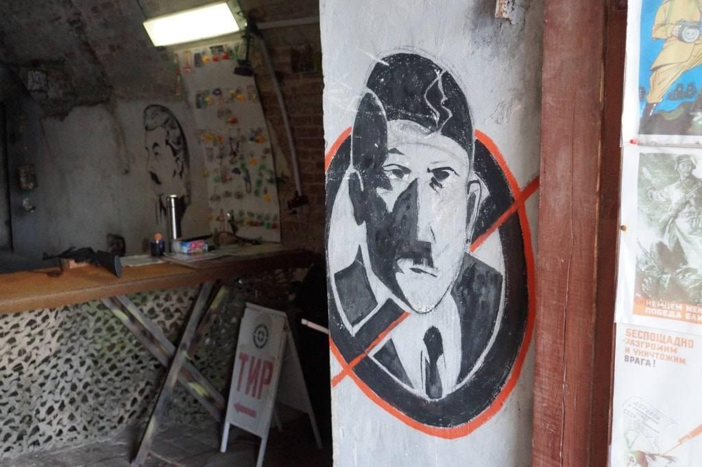 Гитлер Брест