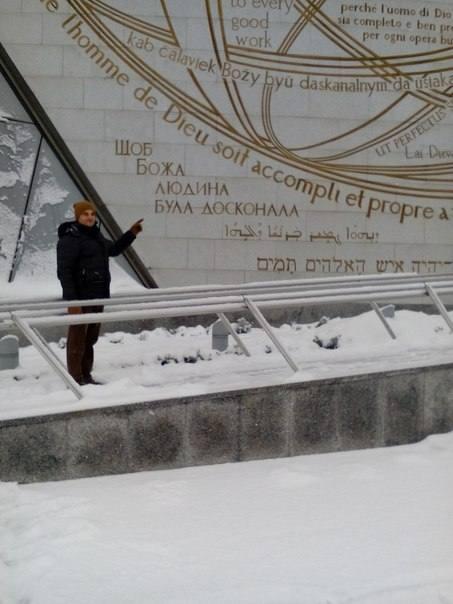украинский язык в Беларуси
