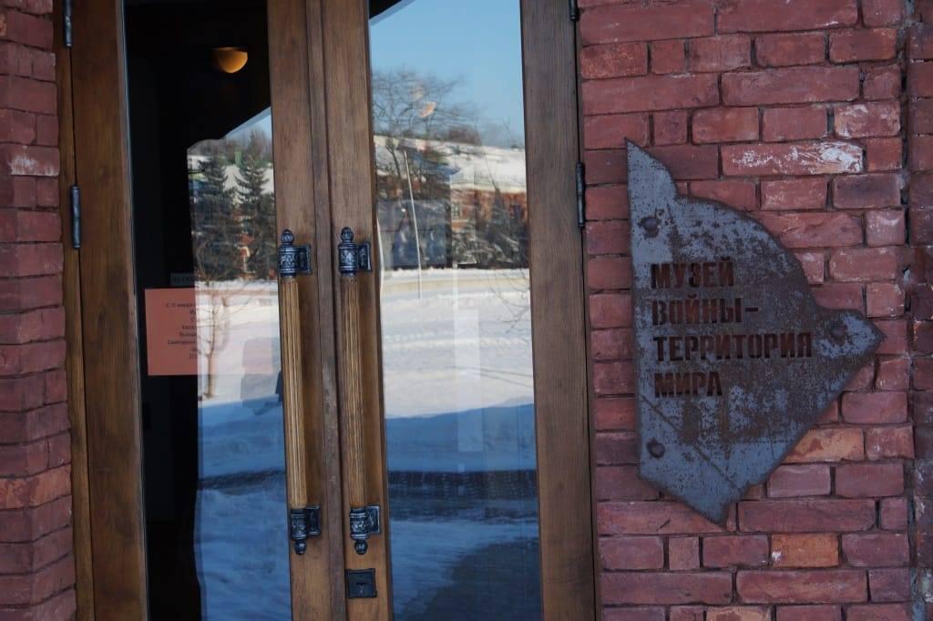 музей войны дверь