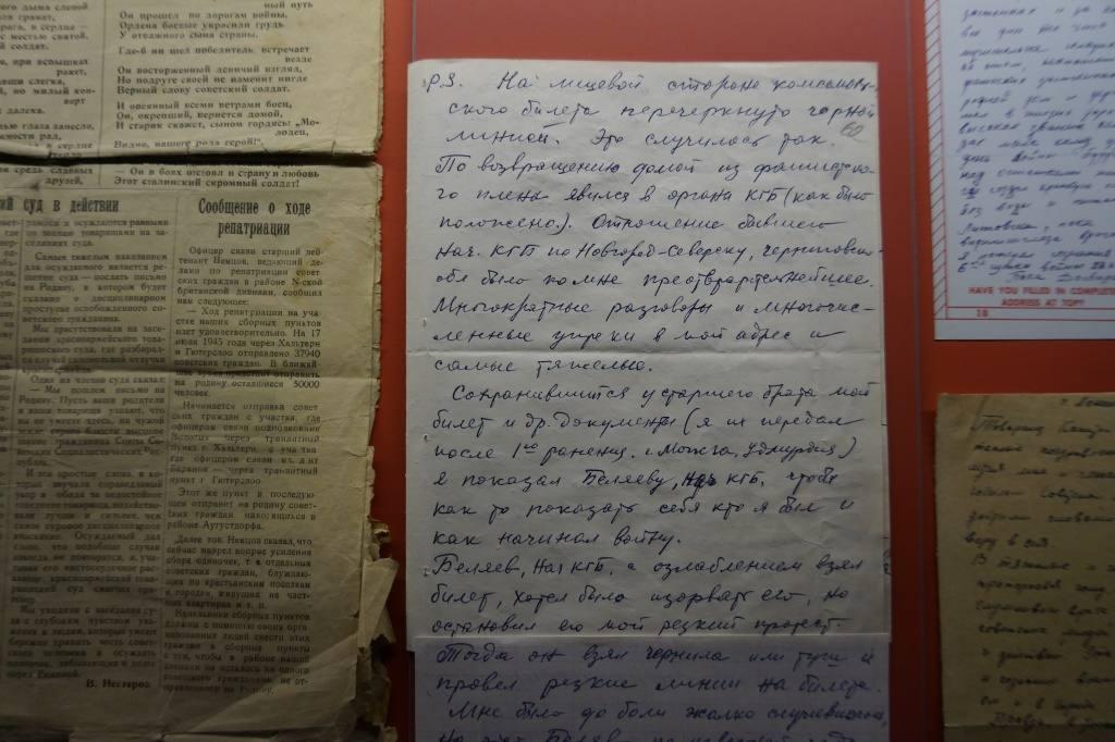 воспоминания о репрессиях НКВД
