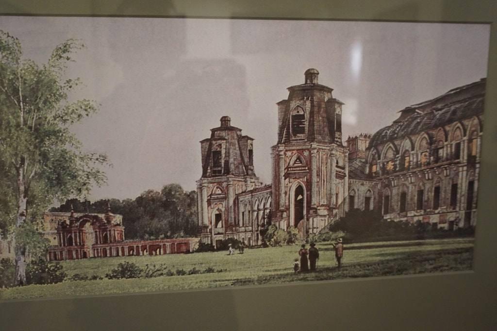 руины Царицынского дворца