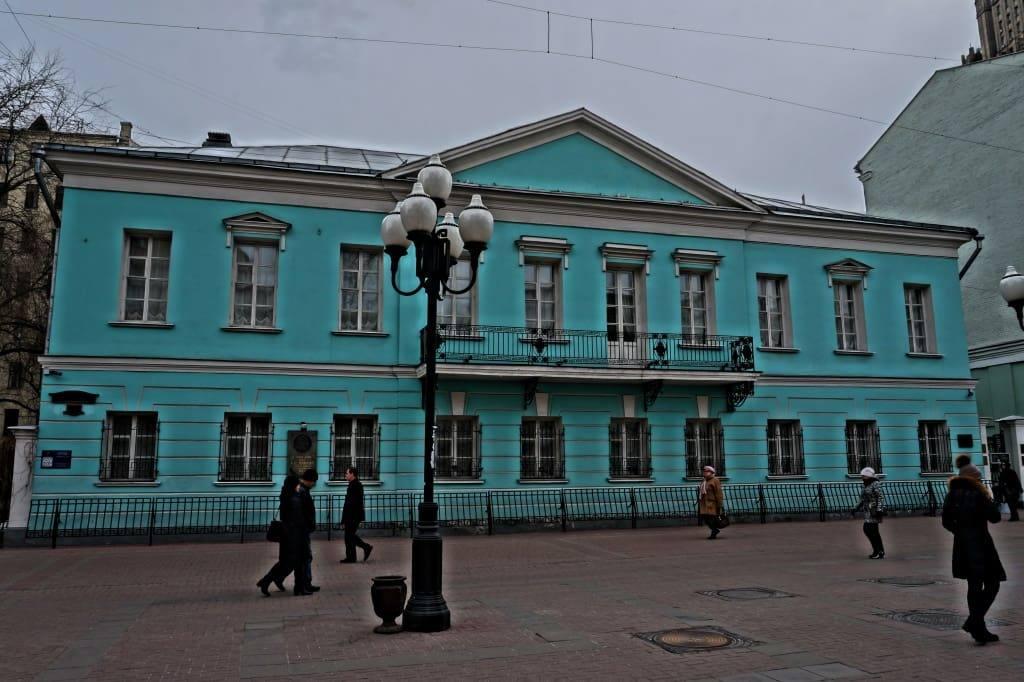 дом Пушкина на Арбате
