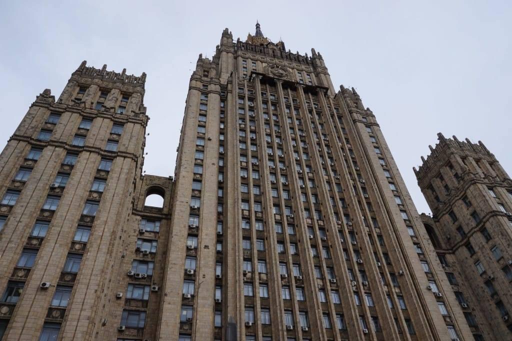 здание мида России