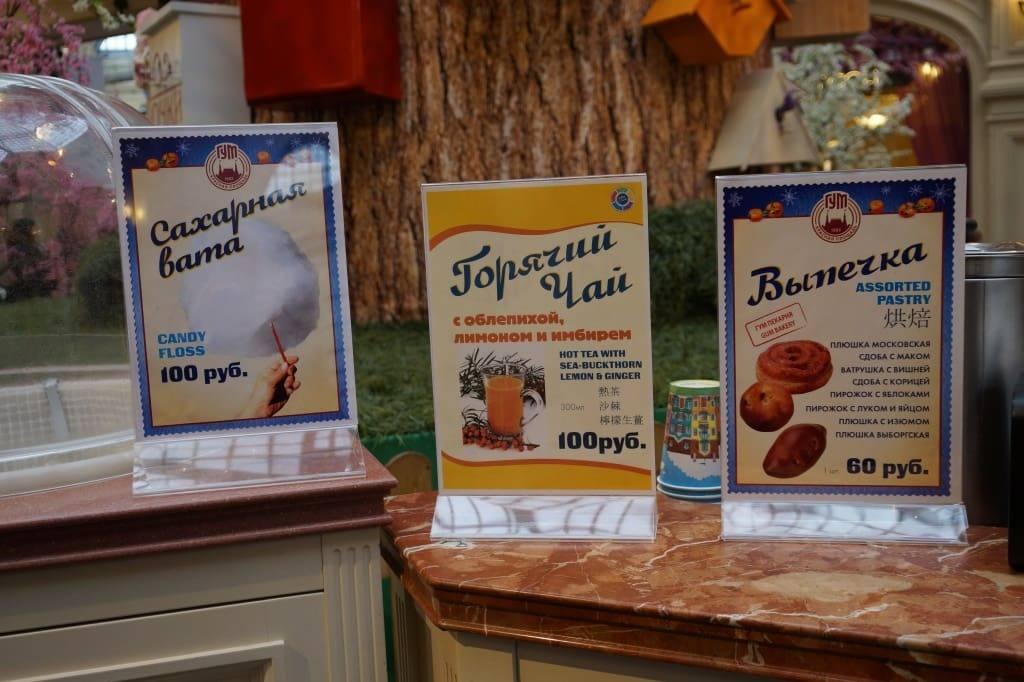 ценники в ГУМе Москвы