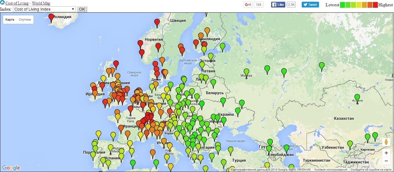 Карта цен в Европе