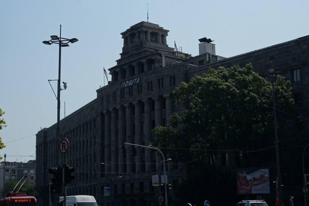 почта Сербии