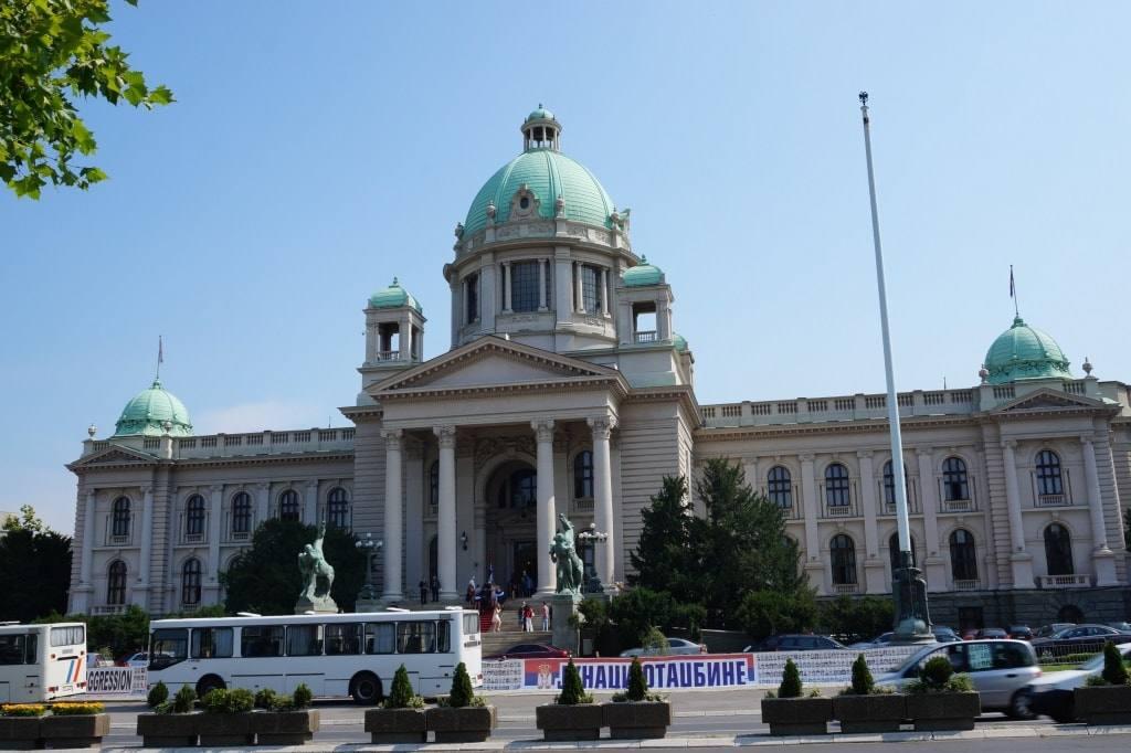 Скупщина Белград