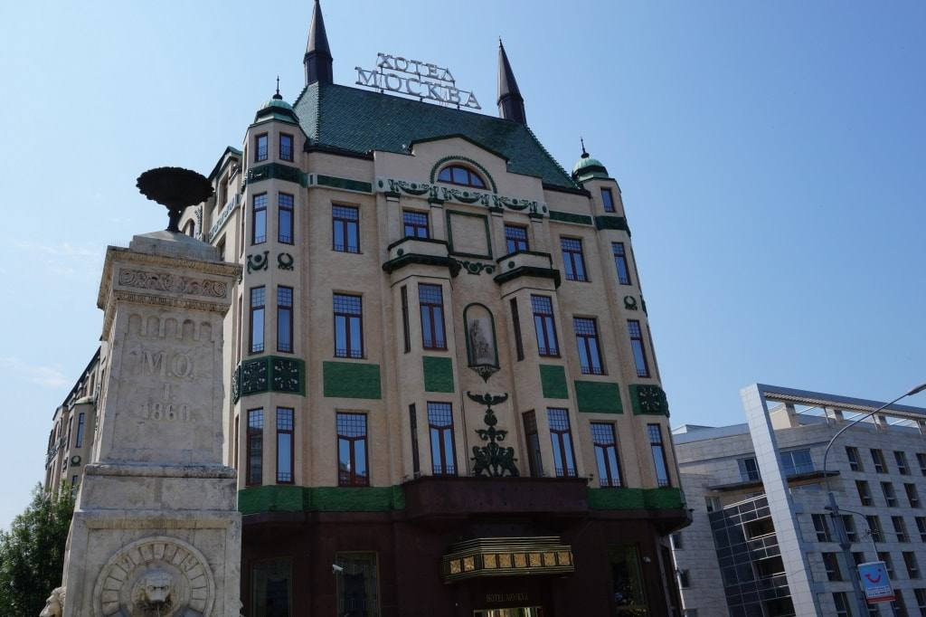 достопримечательность отель Москва Белград