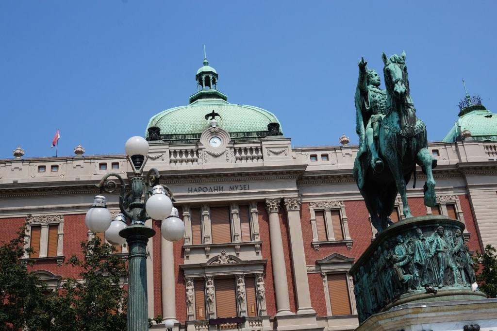muzej serbia