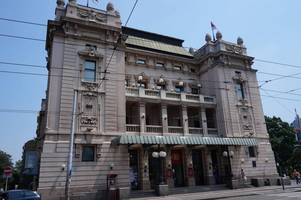 Сербия Белград театр