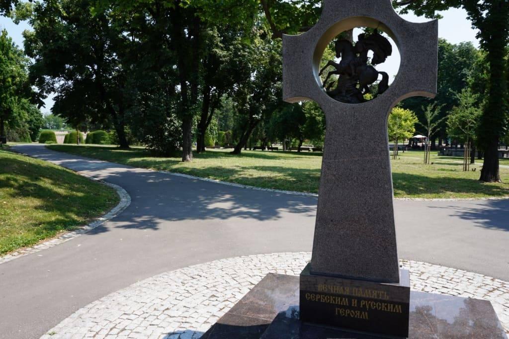 Pamjatnik russkim soldatam v parke Kalemegdan Belgrad