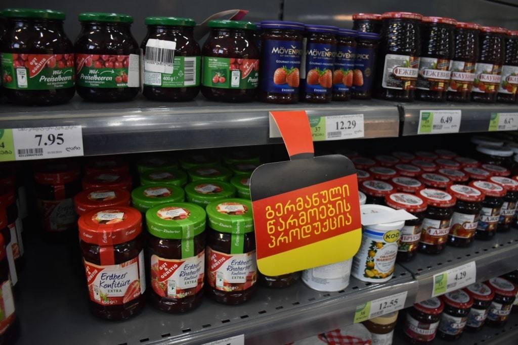 Цены в Грузии 2019. Сколько денег взять с собой в Тбилиси и Батуми