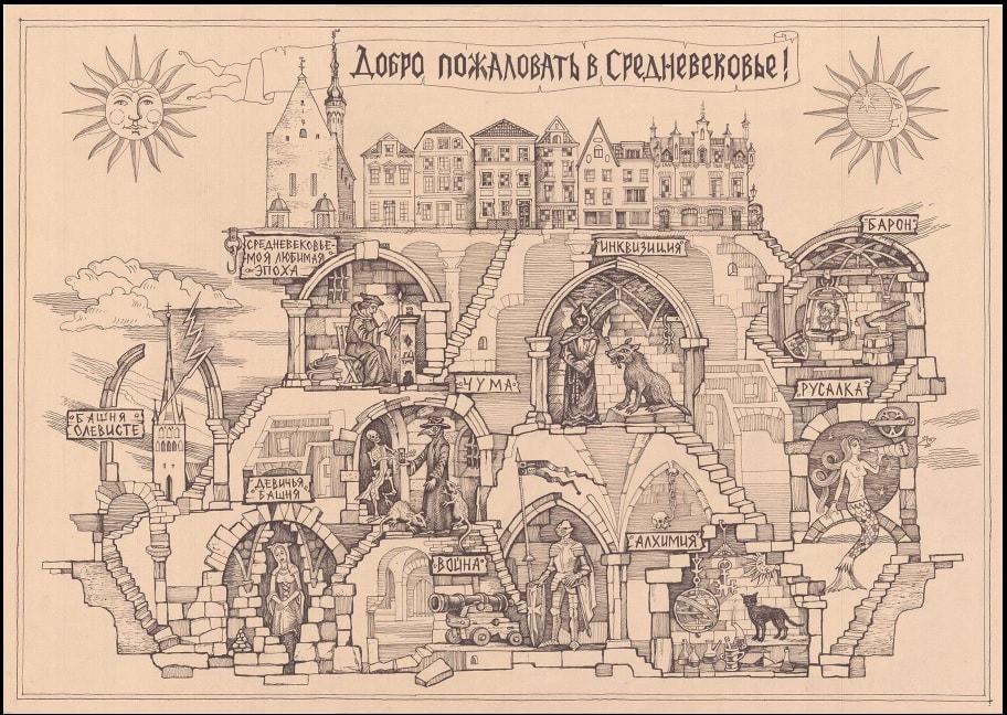 легенды-таллинна-карта