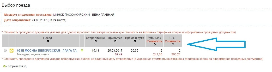 moskva-praga