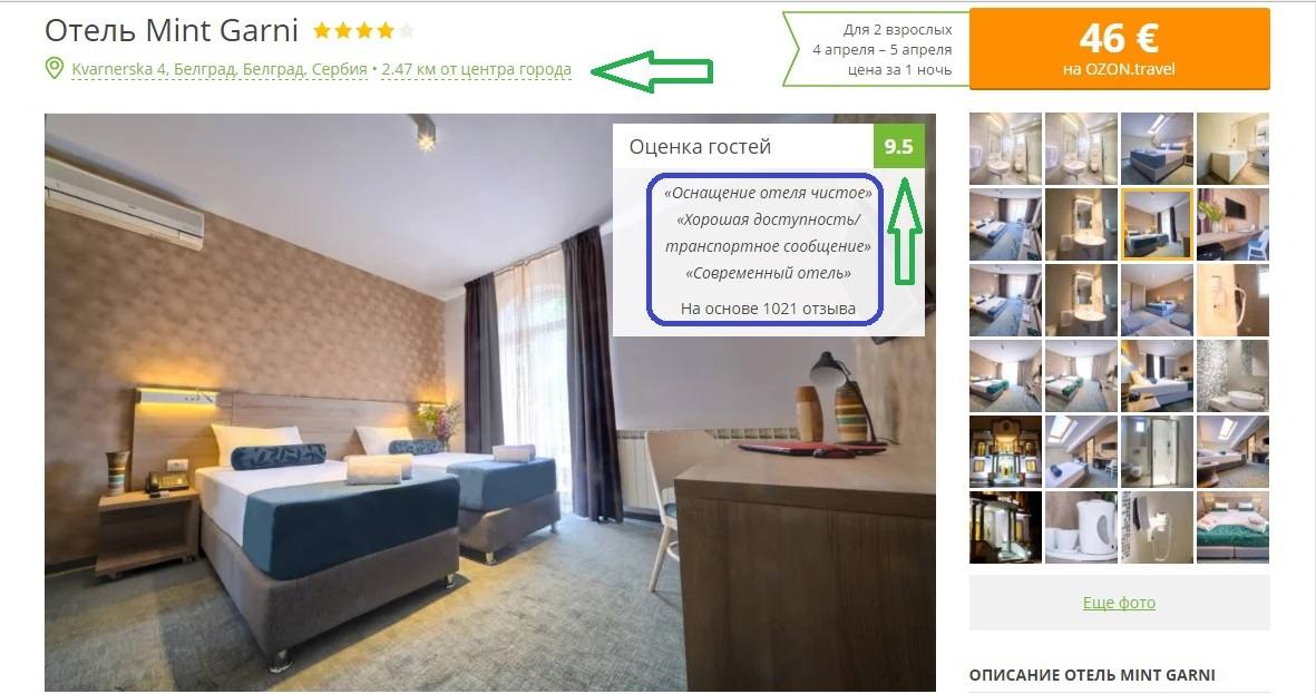 oteli-hotelluk