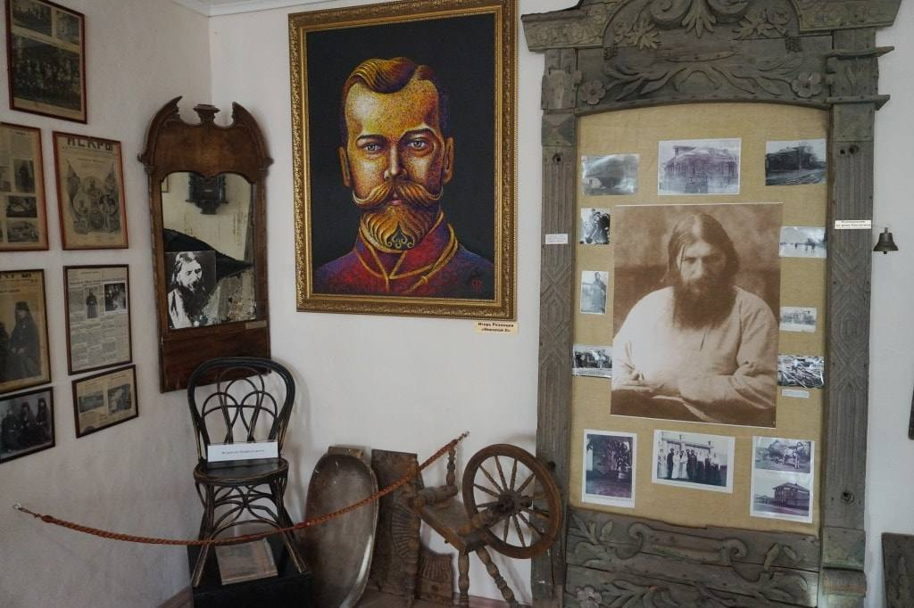 muzej-rasputina