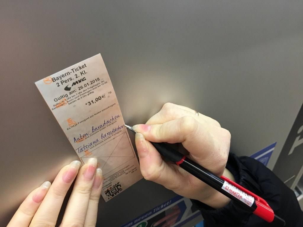 bavarskij-bilet
