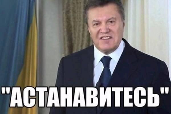 janukovich-ostanovites