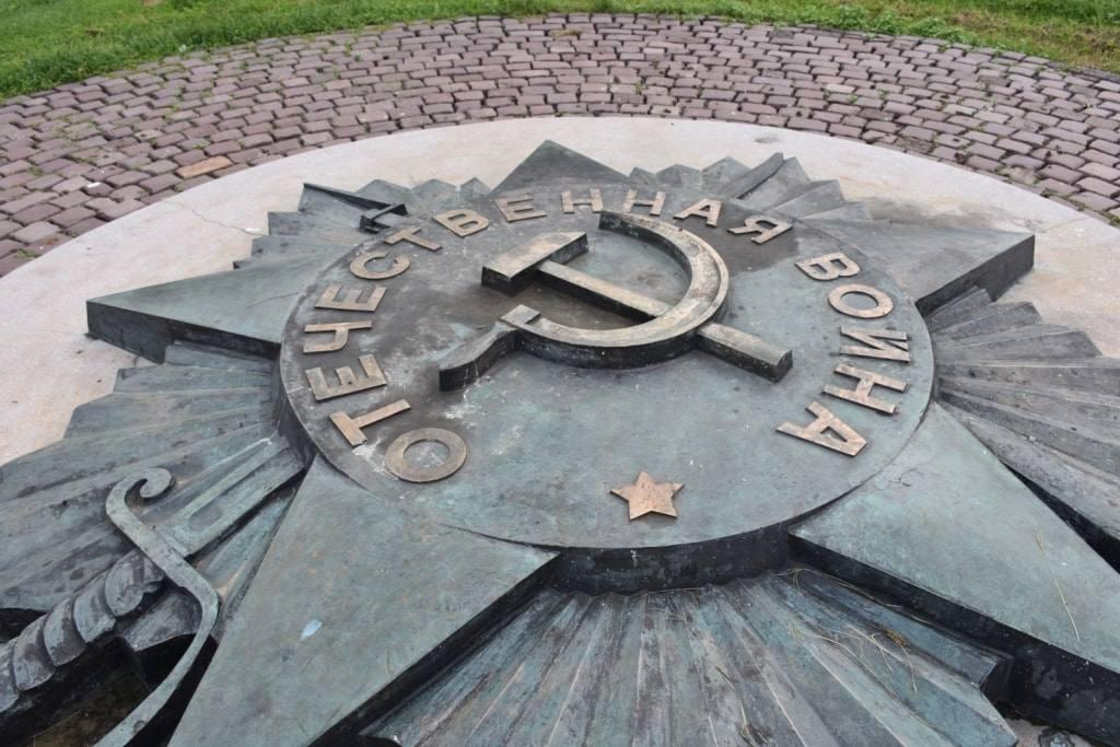 monument-sovetskim-soldatam