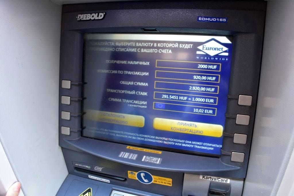 bankomat-komissija