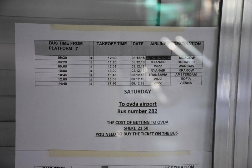 avtobus-eilat-uvda