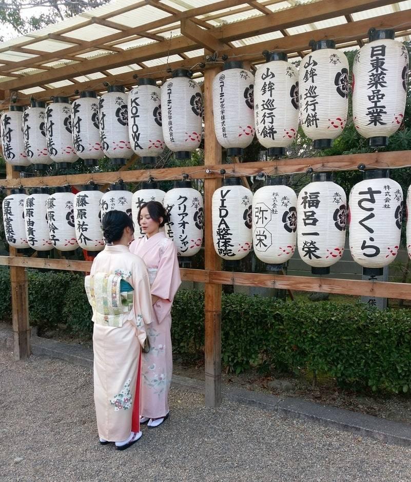 japoncy