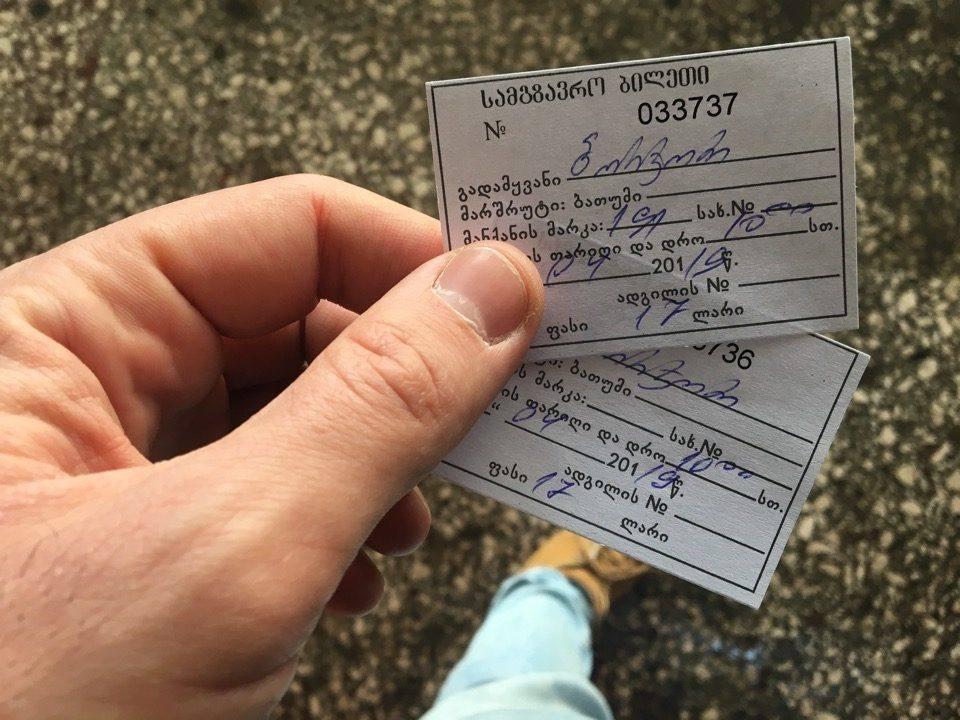 bilety-v-borzhomi