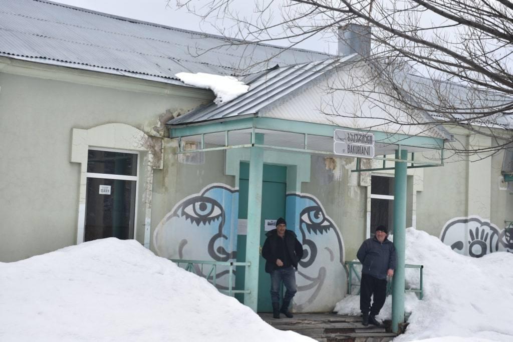 snega-bakuriani