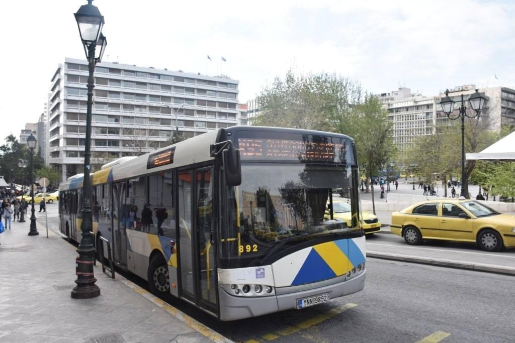 avtobus-v-aeroport-afin