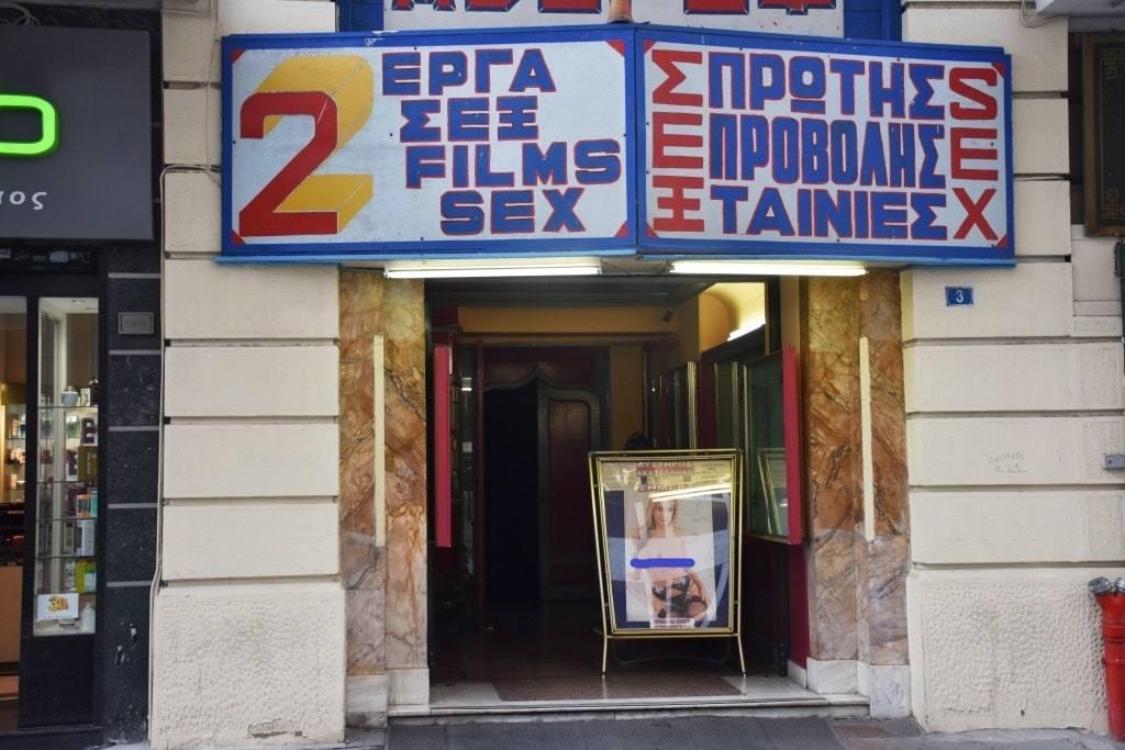kinoteatr-v-afinah