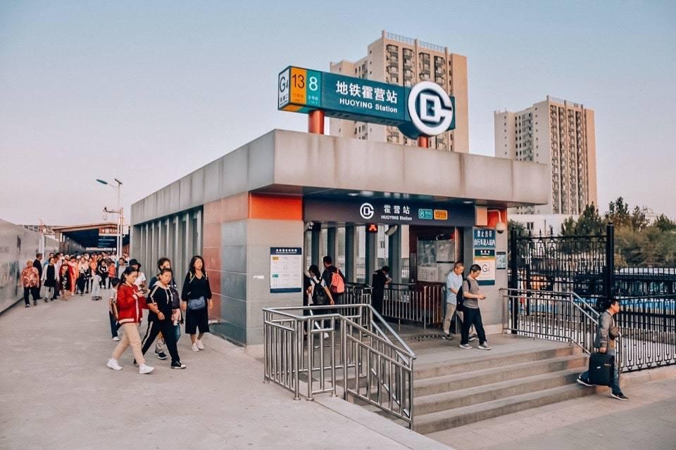 stancija-metro