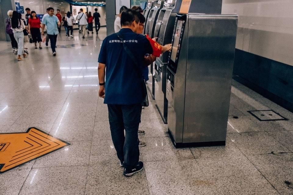 pokupka-biletov-v-metro-pekina