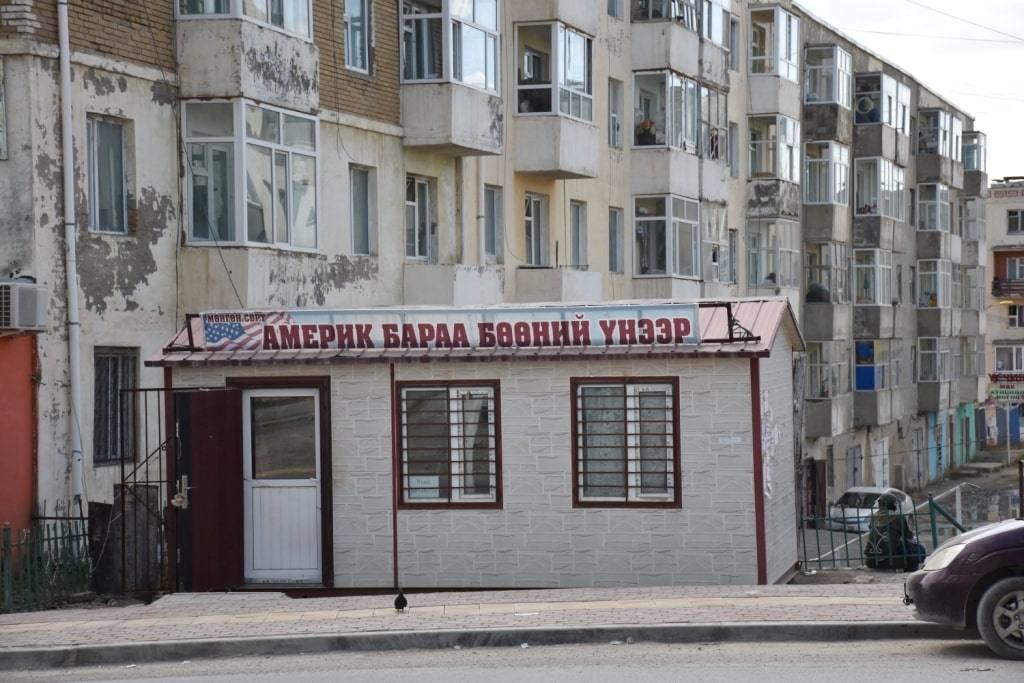 mnogoetazhka
