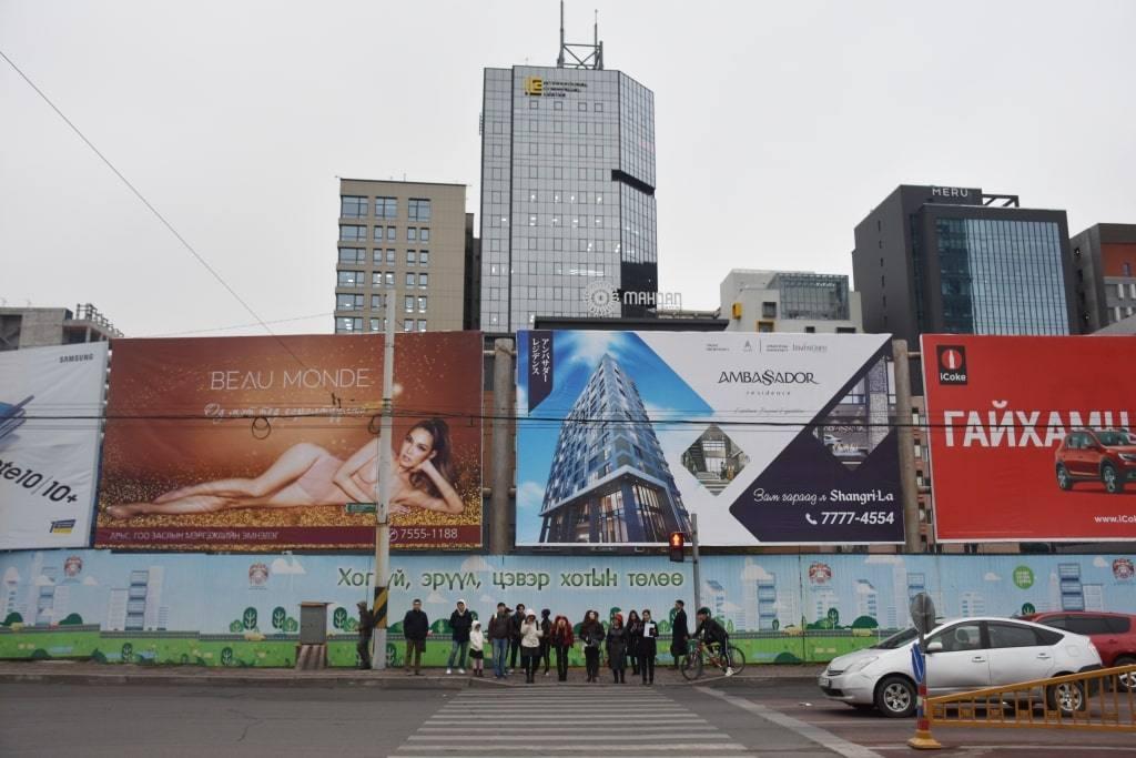 reklama-ulan-bator