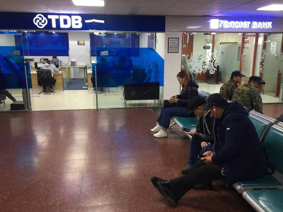 banki-v-aeroportu